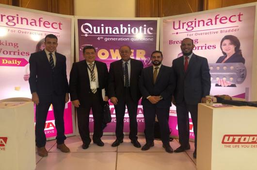 The 53rd Annual congress Of The Egyptian Urological Association
