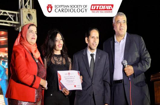 برعاية شركة يوتوبيا : جمعية القلب المصرية تحتفل باليوم العالمى للقلب عند سفح الاهرامات