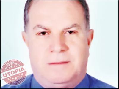 Gouty Arthritis Diagnosis and Management Dr. Abdulmaguid El-Ashmawy